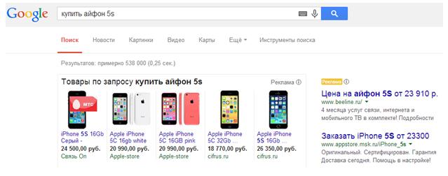 Что можно продать гуглу